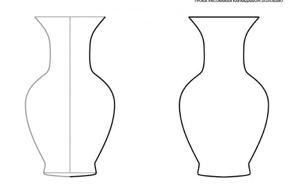 Как нарисовать вазу карандашом