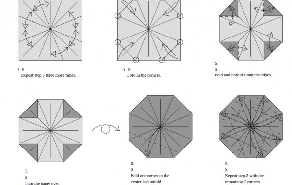 Оригами ваза из бумаги: схема